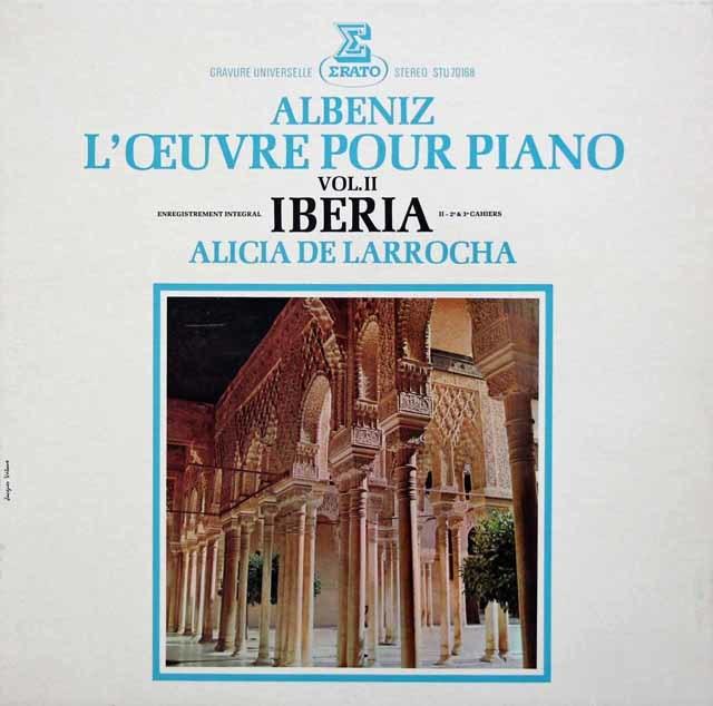 ラローチャのアルベニス/「イベリア」第2&3巻 仏ERATO 3142 LPレコード