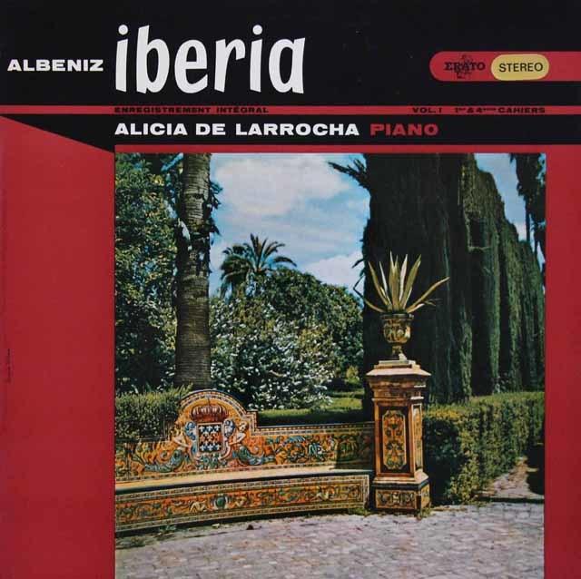 【仏最初期盤】ラローチャのアルベニス/「イベリア」全曲 仏ERATO 3142 LPレコード