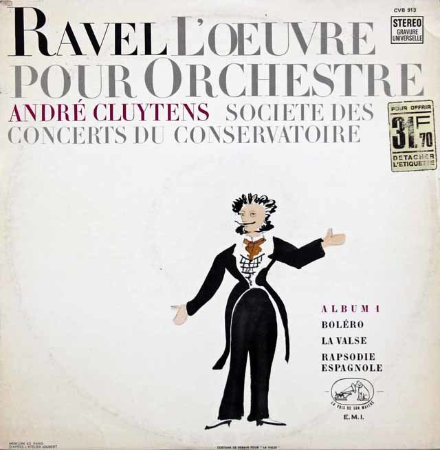 クリュイタンスのラヴェル/「ボレロ」ほか 仏EMI 3142 LPレコード