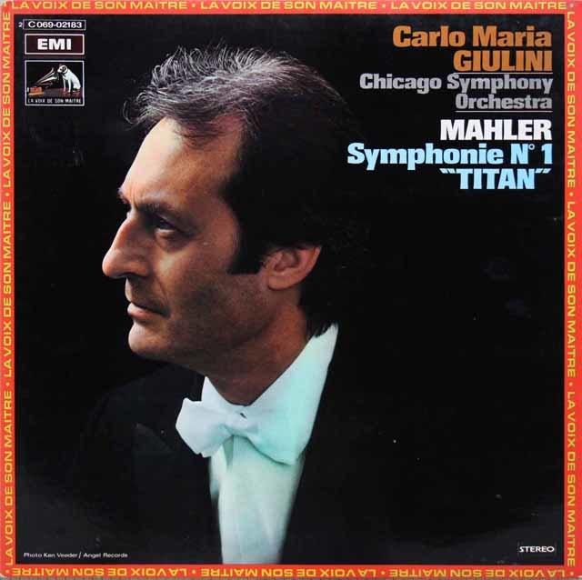ジュリーニのマーラー/交響曲第1番「巨人」 仏EMI 3142 LP レコード