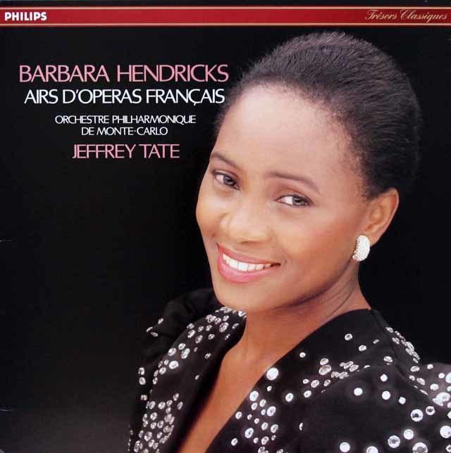 テイト&ヘンドリックスのフランス・オペラ・アリア集 仏PHILIPS 3142 LP レコード