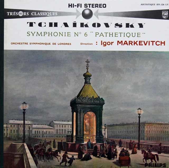 マルケヴィチのチャイコフスキー/交響曲第6番「悲愴」 仏PHILIPS 3142 LP レコード