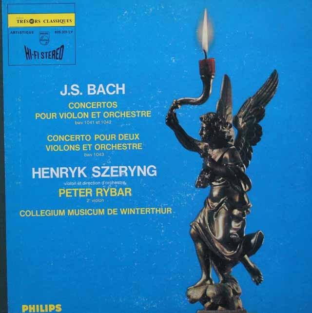 シェリングほかのバッハ/ヴァイオリン協奏曲集 仏PHILIPS 3142 LP レコード