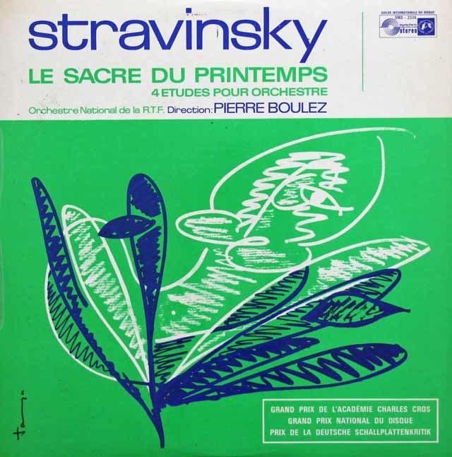 ブーレーズのストラヴィンスキー/「春の祭典」 仏CH 3142 LP レコード