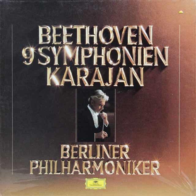 【未開封】 カラヤンのベートーヴェン/交響曲全集 独DGG 3142 LP レコード