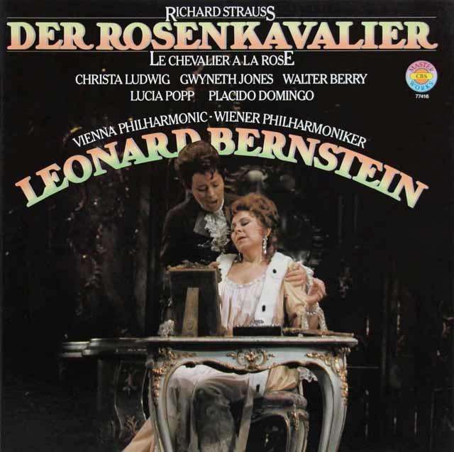 バーンスタインのR.シュトラウス/「ばらの騎士」全曲 独CBS 3142 LP レコード