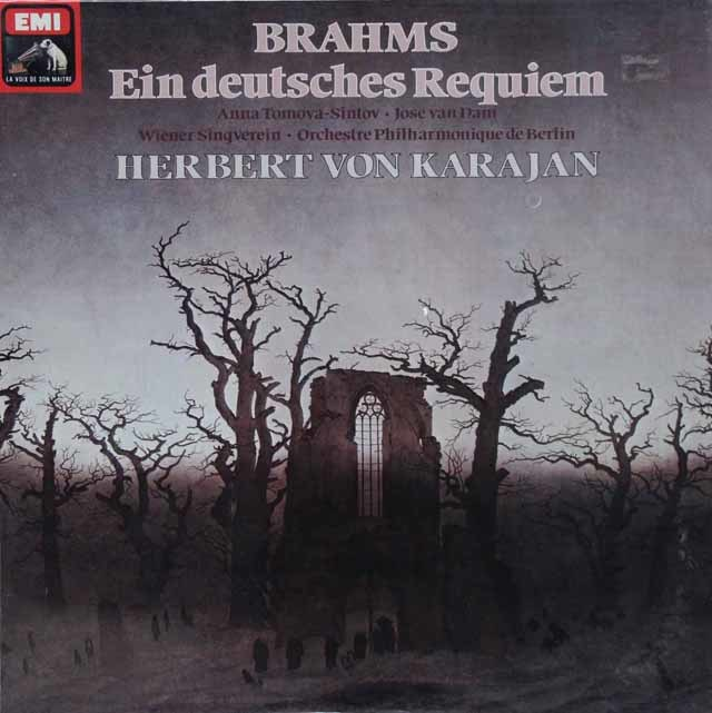 【未開封】 カラヤンのブラームス/ドイツ・レクイエム 仏EMI 3142 LP レコード