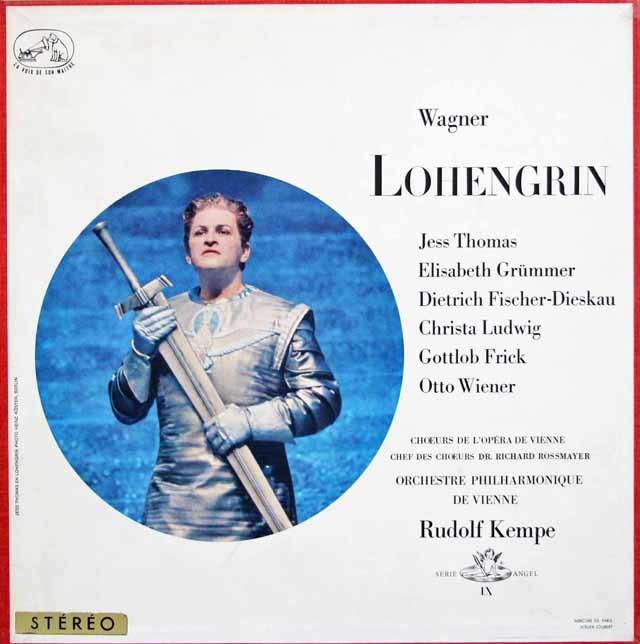 ケンペのワーグナー/「ローエングリン」全曲 仏EMI 3142 LP レコード