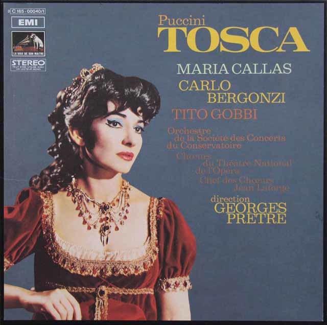 カラス&プレートルのプッチーニ/「トスカ」全曲 仏EMI 3142 LP レコード