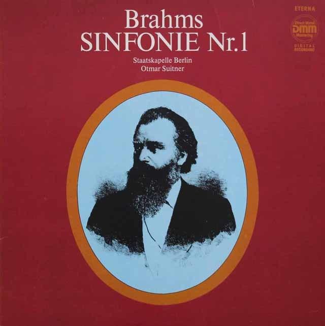 スウィトナーのブラームス/交響曲第1番 独ETERNA 3143 LP レコード