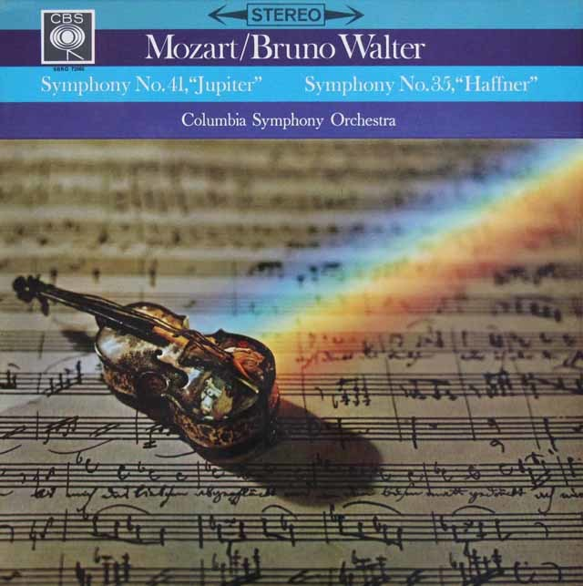 ワルターのモーツァルト/交響曲第41番「ジュピター」&第35番「ハフナー」 英CBS 3143 LP レコード