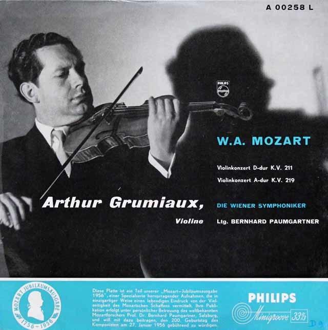 【オリジナル盤】グリュミオー&パウムガルトナーのモーツァルト/ヴァイオリン協奏曲第2&5番「トルコ風」 蘭PHILIPS 3143 LP レコード