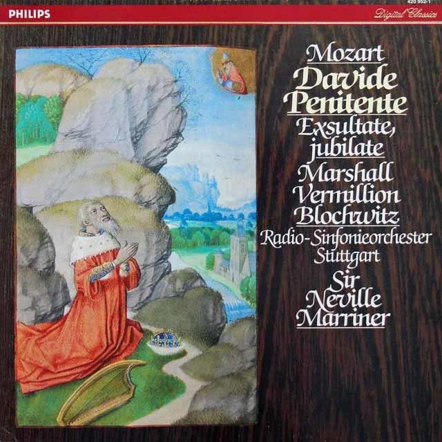 マリナーのモーツァルト/「悔悟するダヴィデ」ほか 蘭PHILIPS 3143 LP レコード