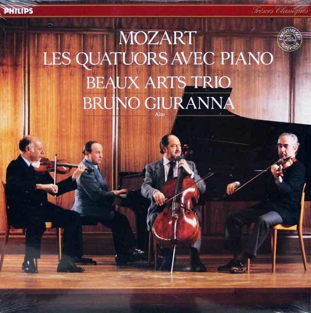 【未開封】ボザール・トリオ & ジュランナのモーツァルト/ピアノ四重奏曲 第1&2番 仏PHILIPS 3143 LP レコード