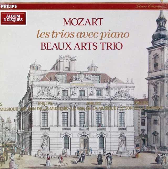 【未開封】ボザール・トリオのモーツァルト/ピアノ三重奏曲全集 仏PHILIPS 3143 LP レコード