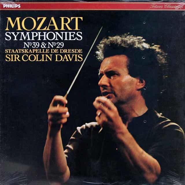 【未開封】デイヴィスのモーツァルト/交響曲 第39 & 29番 仏PHILIPS 3143 LP レコード