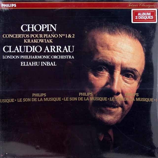 【未開封】アラウ & インバルのショパン/ピアノ協奏曲第1 &  2番 仏PHILIPS 3143 LP レコード