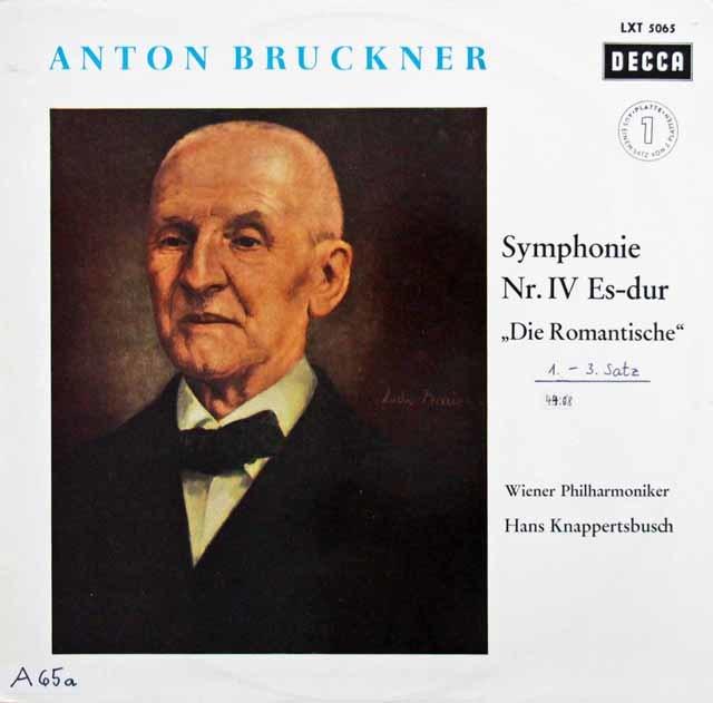 クナッパーツブッシュのブルックナー/交響曲第4番「ロマンティック」 独DECCA 3143 LP レコード