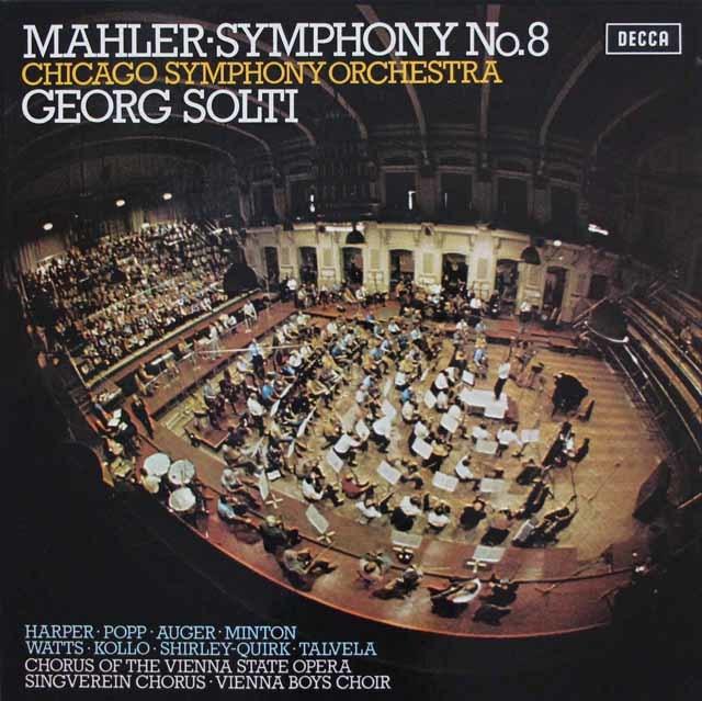 【オリジナル盤】ショルティのマーラー/交響曲第8番「千人の交響曲」 英DECCA 3143 LP レコード