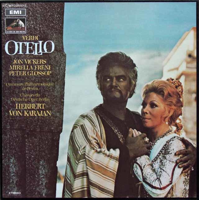カラヤンのヴェルディ/「オテロ」全曲 仏EMI(VSM) 3143 LP レコード