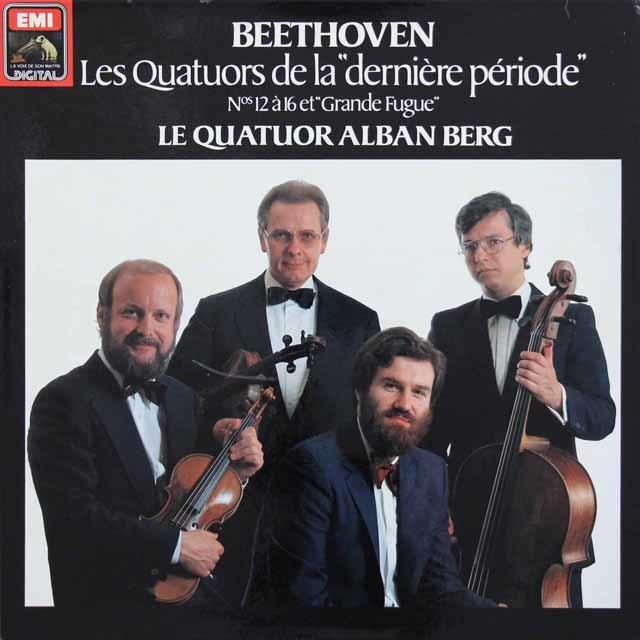 アルバン・ベルク四重奏団のベートーヴェン/後期弦楽四重奏曲集 仏EMI(VSM) 3143 LP レコード