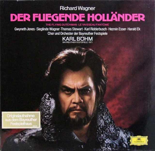 ベームのワーグナー/歌劇「さまよえるオランダ人」全曲 独DGG 3143 LP レコード