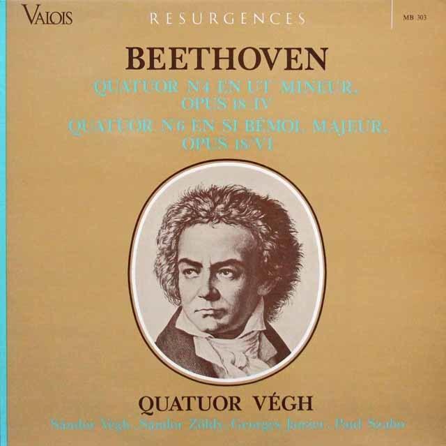 ヴェーグ四重奏団のベートーヴェン/弦楽四重奏曲第4&6番 仏valois 3144 LP レコード