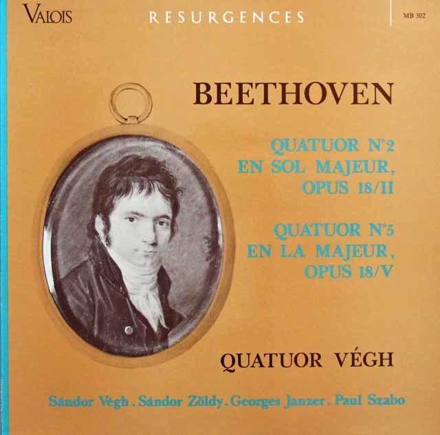 ヴェーグ四重奏団のベートーヴェン/弦楽四重奏曲第2&5番 仏valois 3144 LP レコード