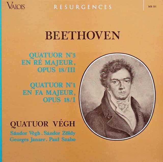 ヴェーグ四重奏団のベートーヴェン/弦楽四重奏曲第3&1番 仏valois 3144 LP レコード