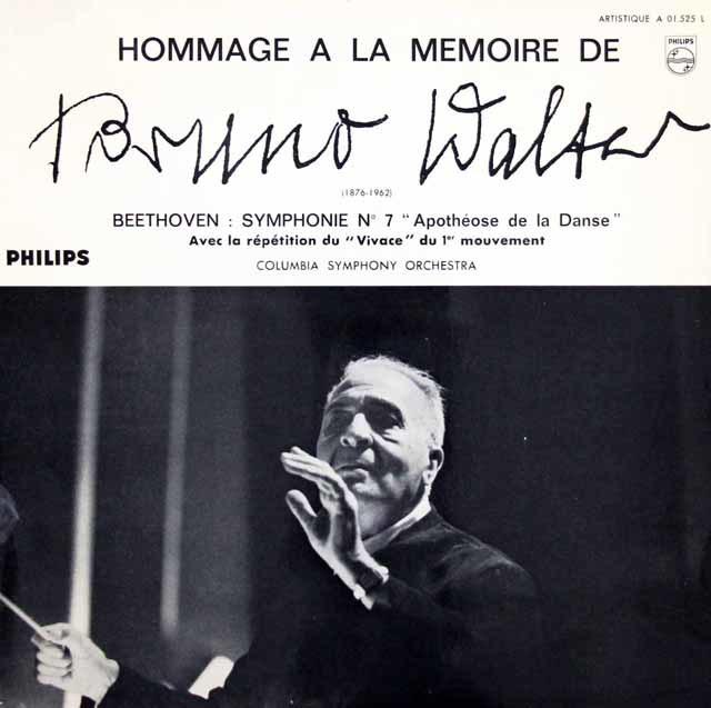 ワルターのベートーヴェン/交響曲第7番(リハーサル付) 仏PHILIPS 3144 LP レコード