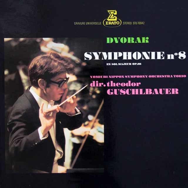 グシュルバウアーのドヴォルザーク/交響曲第8番 仏ERATO 3144 LP レコード