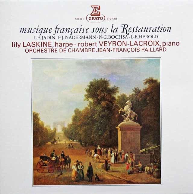 ラスキーヌ、ラクロワ&パイヤールの「王政復古期のフランス音楽」(L.E.ジャダン、ボクサ、エロルド、ナデルマン) 仏ERATO 3144 LP レコード