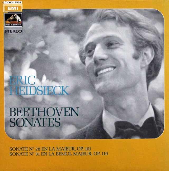 ハイドシェックのベートーヴェン/ピアノソナタ第28&31番 仏EMI(VSM) 3144 LP レコード