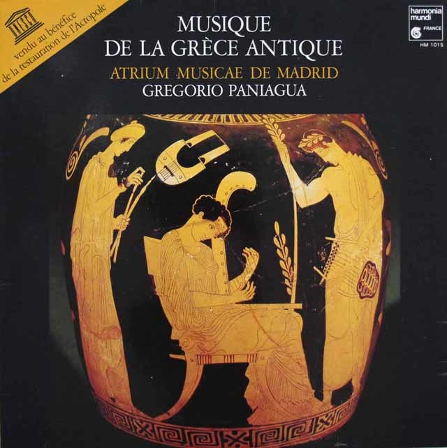 パニアグアの古代ギリシャの音楽 仏HM 3144 LP レコード