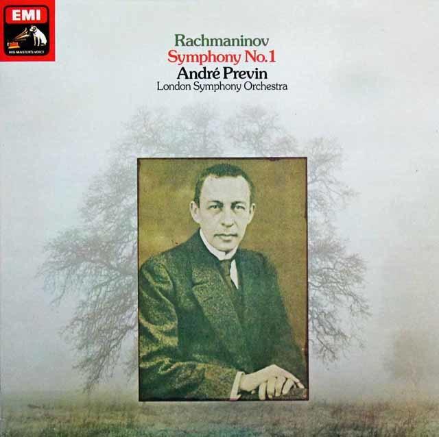 プレヴィンのラフマニノフ/交響曲第1番 英EMI 3144 LP レコード