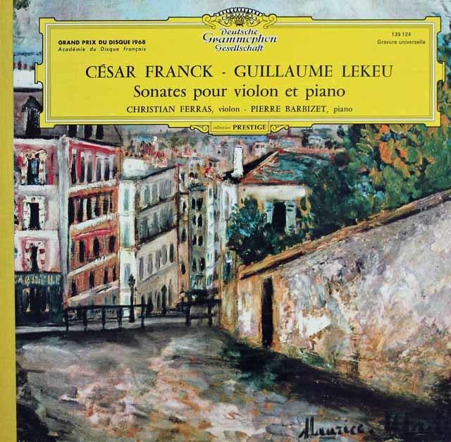 フェラス&バルビゼのフランク/ヴァイオリンソナタほか 独DGG 3145 LP レコード