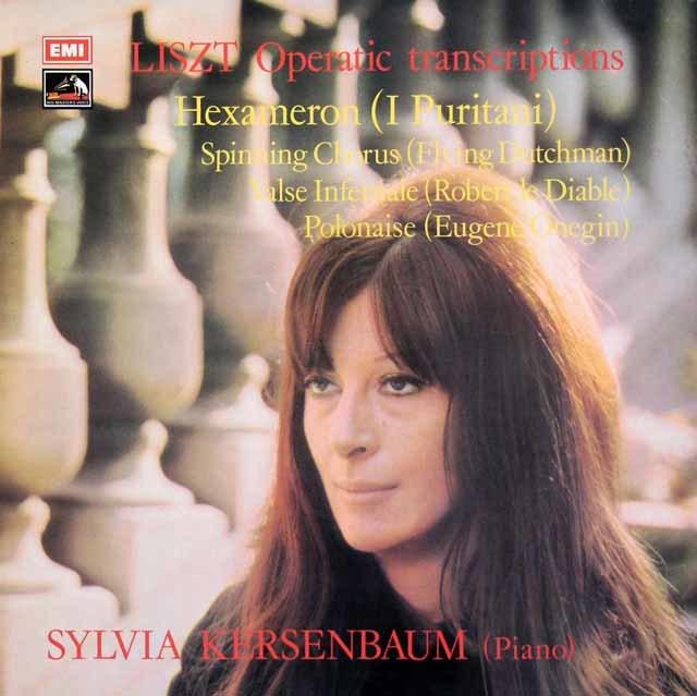 ケルセンバウムのリスト/「ヘクサメロン」ほか 英EMI 3145 LP レコード