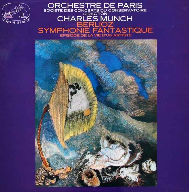 【オリジナル盤】ミュンシュのベルリオーズ/幻想交響曲 仏EMI(VSM) 3145 LP レコード