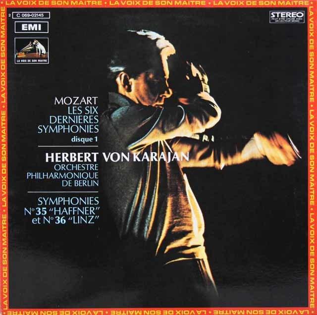 カラヤンのモーツァルト/交響曲第35番「ハフナー」 & 36番「リンツ」 仏EMI(VSM) 3145 LP レコード