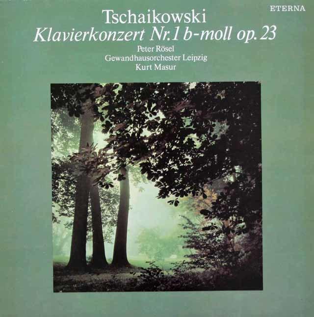 レーゼル&マズアのチャイコフスキー/ピアノ協奏曲第1番 独ETERNA 3145 LP レコード