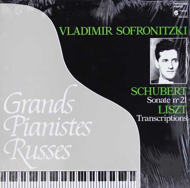 ソフロニツキーのシューベルト/ピアノソナタ第21番ほか 仏HM 3145 LP レコード