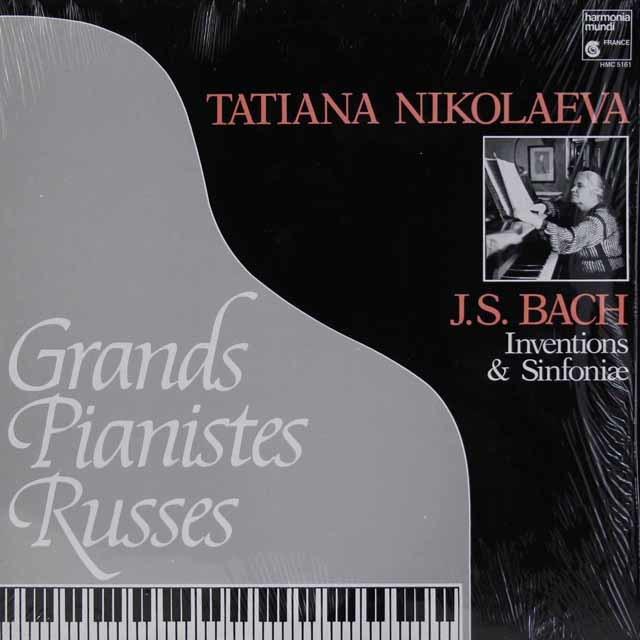ニコラーエワのバッハ/インヴェンションとシンフォニア 仏HM 3145 LP レコード