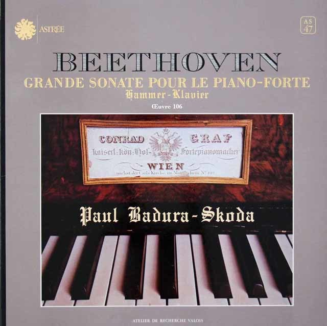 スコダのベートーヴェン/ピアノソナタ第29番「ハンマー・クラヴィーア」 仏ASTREE 3145 LP レコード