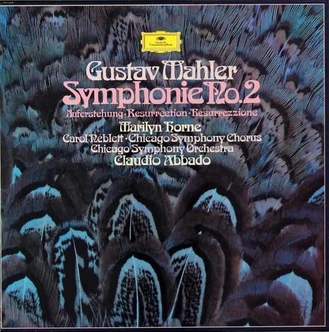 アバドのマーラー/交響曲第2番「復活」 独DGG 3145 LP レコード