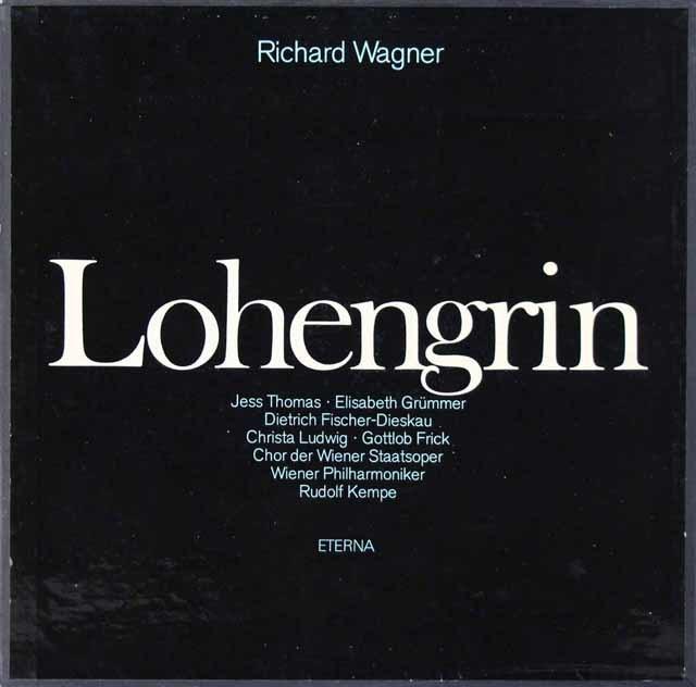 【テストプレス】ケンペのワーグナー/「ローエングリン」全曲 独ETERNA 3145 LP レコード