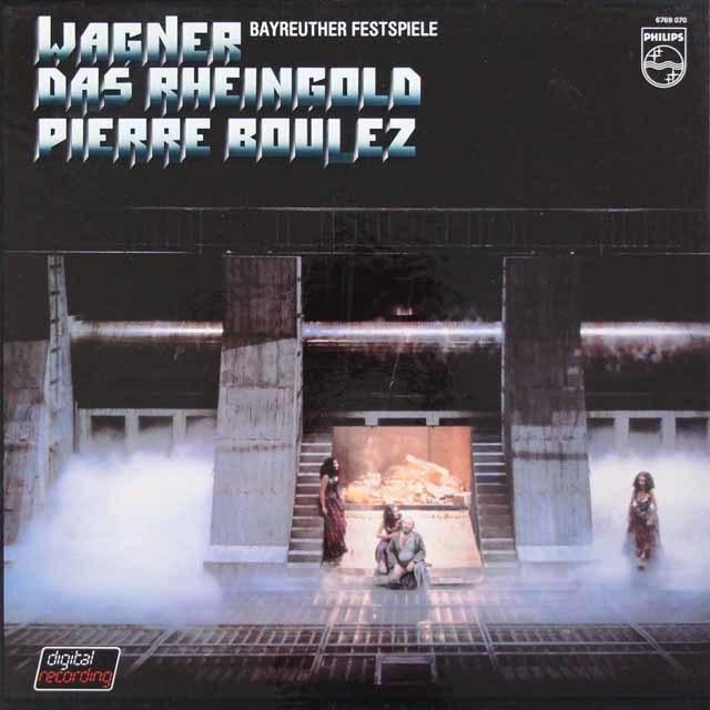ブーレーズのワーグナー/「ラインの黄金」全曲  蘭PHILIPS 3145 LP レコード