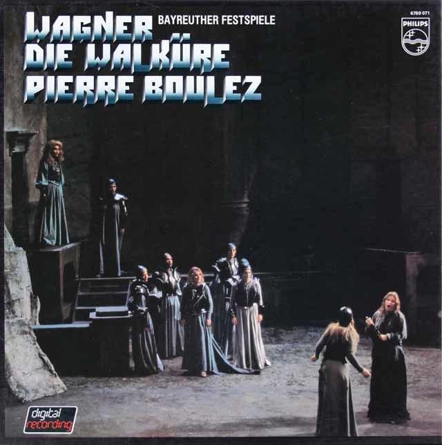 ブーレーズのワーグナー/「ヴァルキューレ」全曲 蘭PHILIPS 3145 LP レコード