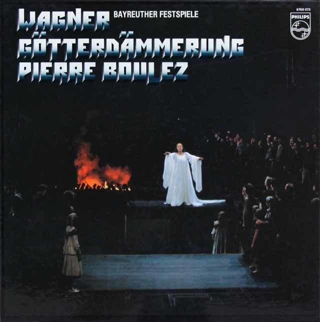 ブーレーズのワーグナー/「神々の黄昏」全曲 蘭PHILIPS 3145 LP レコード