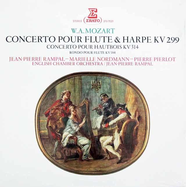 【未開封】 ランパルのモーツァルト/フルートとハープのための協奏曲ほか 仏ERATO 3146 LP レコード