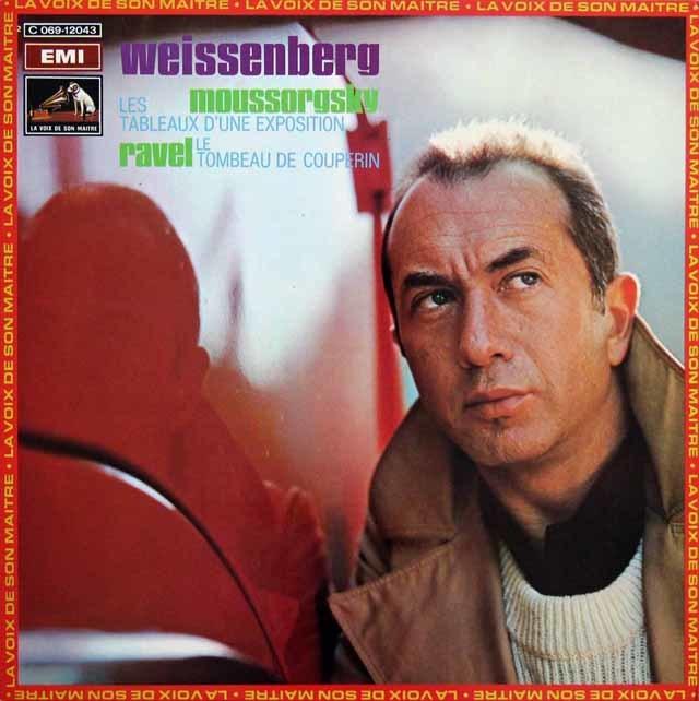 ワイセンベルクのムソルグスキー/「展覧会の絵」ほか 仏EMI 3146 LP レコード